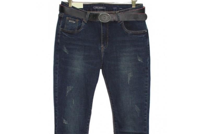 Джинсы женские Cudi jeans boyfriend 986