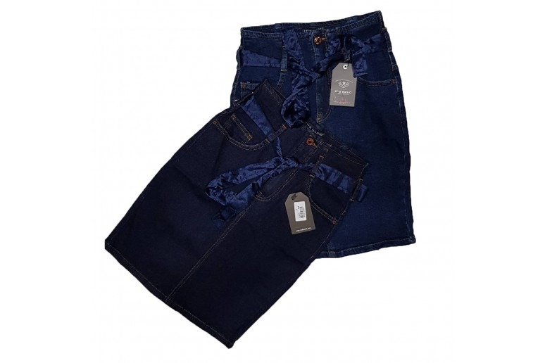 Джинсовая юбка IT'S BASIC jeans 1314