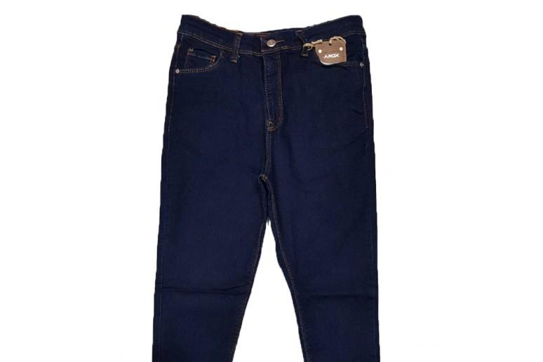 Джинсы женские Arox jeans 1406
