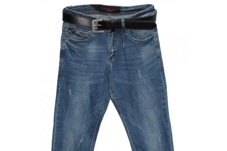 Джинсы мужские Disgolred jeans 10059
